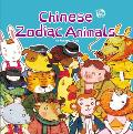 Chinese Zodiac Animals Cover