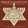 Hebrew Illuminations 16-Month Calendar: The Yom Tovim Jewish Holy Days