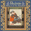 Rumi, Heart of the Beloved Calendar