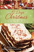 Twelve Days of Christmas Cookbook