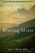 The Garden of Evening Mists Cover