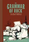 Grammar of Rock Art & Artlessness in 20th Century Pop Lyrics