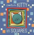 Dwellstudio: Kitty in Squares