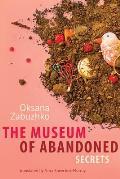 Museum of Abandoned Secrets