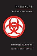 Hagakure Shambhala Pocket Classic The Book of the Samurai