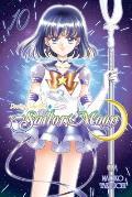 Sailor Moon Pretty Guardian 10
