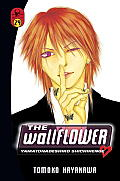 The Wallflower 29 (Wallflower) Cover