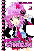 Shugo Chara! 1 Cover