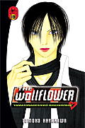 The Wallflower 18 (Wallflower) Cover
