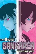 Sankarea #09: Sankarea, Volume 9: Undying Love