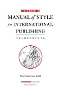 Berkshire Manual of Style for International Publishing