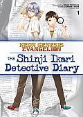 Neon Genesis Evangelion The Shinji Ikari Detective Diary Volume 1