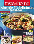 Taste of Home Simple &amp; Delicious Cookbook