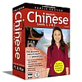 Instant Immersion Chinese Family Edition 1-2-3 (Instant Immersion)
