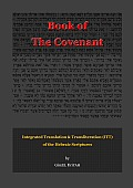 Book of the Covenant (2Nd Edition)