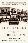 Tragedy of Liberation (13 Edition)