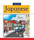 Learn Japanese Words (Foreign Language Basics)