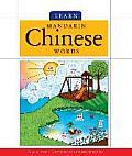 Learn Mandarin Chinese Words (Foreign Language Basics)
