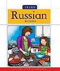 Learn Russian Words (Foreign Language Basics)