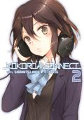 Kokoro Connect Vol. 2