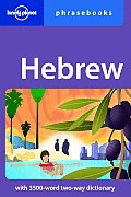 Lonely Planet Hebrew Phrasebook (Lonely Planet Phrasebook: Hebrew)