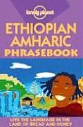 Ethiopian Amharic Phrasebook 2nd Edition