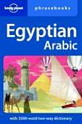 Egyptian Arabic Phrasebook (Lonely Planet Phrasebook: Egyptian Arabic)