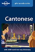 Lonely Planet Cantonese Phrasebook 5th Edition