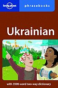 Ukrainian Phrasebook (Lonely Planet Phrasebook: Ukrainian) Cover