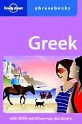 Lonely Planet Greek Phrasebook (Lonely Planet Phrasebook: Greek)