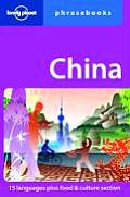 China Phrasebook (Lonely Planet Phrasebook: China)