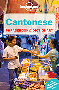 Lonely Planet Cantonese Phrasebook 6th Edition