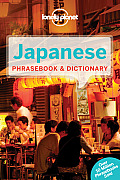 Lonel Japanese Phrasebook (Lonely Planet Phrasebook: Japanese)