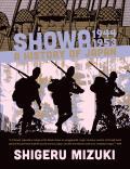 Showa: A History of Japan #3: Showa 1944-1953: A History of Japan