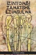 Izintombi Zamatshe Ezimsulwa