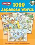 1,000 Japanese Words [With CD (Audio)] (Berlitz Kids 1000 Words)