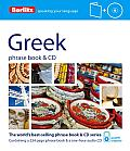 Berlitz Greek Phrase Book and CD [With Book]