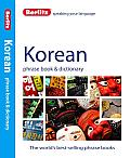 Berlitz Korean Phrase Book and Dictionary (Berlitz Phrase Book & Dictionary: Korean) Cover