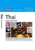 Berlitz Thai Phrase Book & CD [With Phrase Book] (Berlitz Phrase Book & CD)