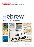 Berlitz Hebrew Phrase Book & Dictionary (Phrase Book)