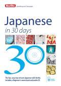 Berlitz Japanese in 30 Days (In 30 Days)