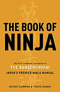 The Book of Ninja