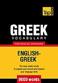 T&P English-Greek vocabulary 9000 words