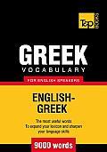 T&P English-Greek vocabulary 9000 words