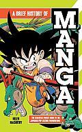 A Brief History of Manga