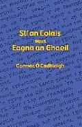 Sli an Eolais Agus Eagna an Ghaeil