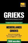 Thematische Woordenschat Nederlands-Grieks - 7000 Woorden