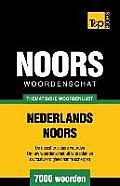 Thematische Woordenschat Nederlands-Noors - 7000 Woorden