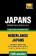 Thematische Woordenschat Nederlands-Japans - 7000 Woorden