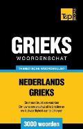 Thematische Woordenschat Nederlands-Grieks - 3000 Woorden